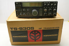 Kenwood TS-930S HF Transceiver Ham Radio READ