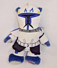 Build A Bear Storm Trooper Star Wars Outfit Teddy Bear Plush Stuffed Blue White