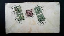 vintage China stamped cover to USA with five China stamps