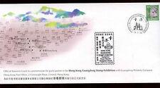 Hong Kong 1996 Guangdong TIMBRO ESPOSIZIONE SOUVENIR Coperchio #C 14080