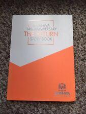 Shinhwa - 14th Anniversary 'The Return' Story Book (Photobook + Making DVD) RARE