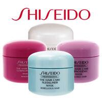[SHISEIDO] PROFESSIONAL The Hair Care Treatment Mask 50g JAPAN NEW