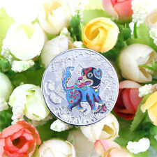 1PC year of the dog silver 2018 chinese  anniversary coins tourism gift STUK