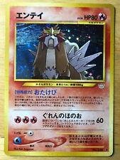 Entei Pokemon 2000 Holo Neo 3 Revelations Promo Japanese 244 EX