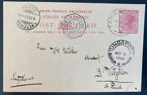 1900 Straits Settlements Stationery Postcard Cover To Switzerland