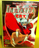 Inuyasha The Final Act (VOL.1 - 26 End + 4 Movie) ~ All Region ~ English Version