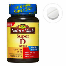 ☀Nature Made Super Vitamin D (1000I.U.) 90 capsules about 90 days from Japan