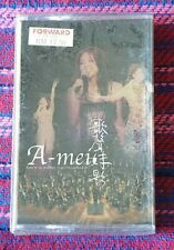 A-Chang Mei ( 張惠妹) ~ 張惠妹演唱會 ( Malaysia Press ) Cassette