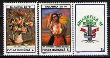 Romania 1991 Sc3688-9Mi4675-6 2v mnh  Balkanfila '91 Philatelic Exhibition