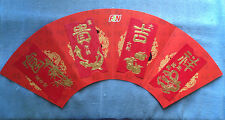 CNY Ang Pow Packets - 2012 F & N 4 pcs 4 design with holder