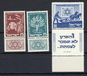 ISRAEL , 1951 , scarce set of three , FULLTAB , MNH