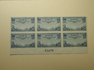 US Scott #C20 - 25c China Clipper Over the Pacific Transpacific Issues #21473...