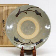 B138: Japanese plate of MASHIKO pottery by greatest SHOJI HAMADA with box