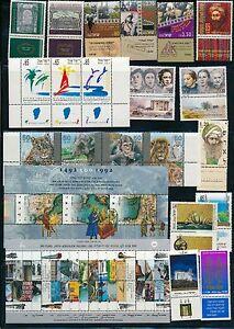 Israel 1992 Year Set Full Tabs + s/sheets VF MNH