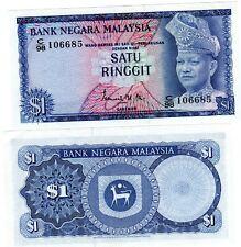 Malaisie MALAYSIA Billet 1 RINGGIT ND 1976 P13a ROI ISMAEL  QUASI NEUF - AU Aunc