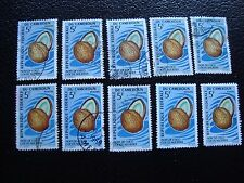 CAMEROUN - timbre yvert et tellier n° 445 x10 obl (A03) stamp cameroon