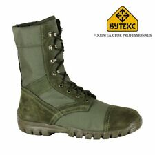 "Original Russian Army Swat Combat Tactical Lighted Assault Boots ""Tropic 3351"""