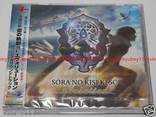 THE LEGEND OF HEROES SORA NO KISEKI SC Evolution ORIGINAL SOUNDTRACK 2 CD Japan