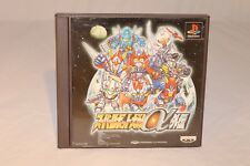 SUPER ROBOT TAISEN A GAIDEN SONY PLAYSTATION ONE PS 1 2 PSX NTSC-J IMPORT JAPAN