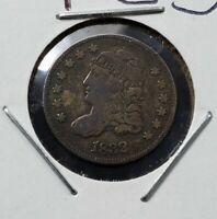 1832 Capped Bust Head Half Dime Coin Choice Fine / Very Fine Circulated Nice 5c