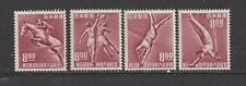 JAPAN  - 505 - 508 - MNH - 1950 - 5TH NATIONAL ATHLETIC MEET