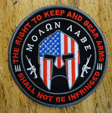 THE RIGHT TO KEEP AND BEAR ARMS EMBROIDERED PATCH MILITARY FLAG GUNS