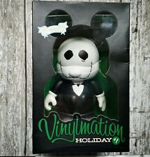 Disney The Nightmare Before Christmas Vinylmation Holiday Series - Free UK P&P