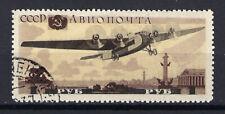 RUSSIA 1937 Air Force Exhibition: Top Value 1r. SG752 VFU CDS CV £5.75 (089)