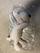 Uniqlo x KAWS x Peanuts White Snoopy Plush Toy Med size 20 inches Joe Together