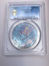 PCGS PR67 1969 Balboa
