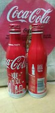 Coca-Cola ALUMINIUM BOTTLE KOSHIEN Full Water