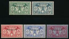 NEW HEBRIDES (BR) J1-5 MINT LH POSTAGE DUE