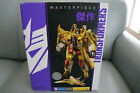Hasbro Transformers Masterpiece MP-05 SUNSTORM Brand New Toys R Us Exclusive