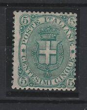 FRANCOBOLLI 1891 REGNO STEMMA C.5 Z/5855