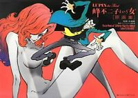 LUPIN the Third A Woman Named Fujiko Mine Anime Art Book Illustration JAPAN