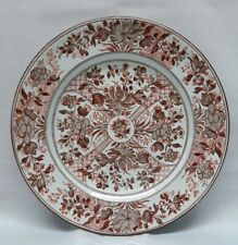 """Antique 1880s Wedgwood Ningpo Pattern Red Transferware 10-1/4"""" Plate-Very Rare"""