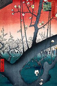 Plum Park in Kameido, Kameido Umeyashiki Japan Art Museum Poster, Canvas Print