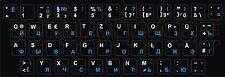 Tastaturaufkleber DEUTSCH-RUSSISCH, Folienlaminiert, Schriftfarben WEISS-BLAU