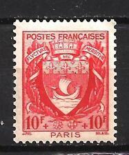 France 1941 Yvert n° 537 neuf ** 1er choix