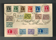 1931 Vatican airmail Registered cover to Rome Italy # 1-13 # E1 E2