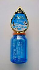 DAISO Japan Three types of hyaluronic acid formulation  55ml from japan f/s