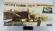 1/100 ZERO Fighter Type 21 Tsubasa Collection Japan Rare Doyusha SPECIAL EDITION