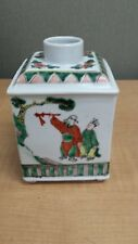 Antique Chinese export Famille Verte Enameled Tea Caddy Jar