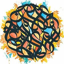 Brother Ali - All The Beauty In This Whole Life [CD]