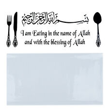Masha Allah Islamic Kitchen Wall Sticker Vinyl Decal Calligraphy Muslim Mural