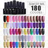 180 COLORS LED UV Gellack Soak Off Shiny Glitzer Nail Art Gel Polish 7.5ml Decor