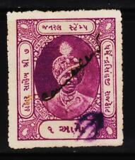INDIAN PRINCELY STATE RAJKOT 1AN REVENUE RARE OLD FISCAL STAMPS #C5