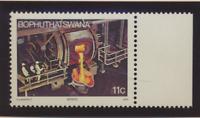 Bophuthatswana (South Africa) Stamp Scott #124, Mint Never Hinged
