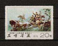 (YRAB 172) Korea 1974 MNH Mich 1311 Scott 1267 Korean Painting, Art