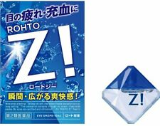 ☀Rohto Z! Hyper Cooling Eye Drops - 12ml Japan Import